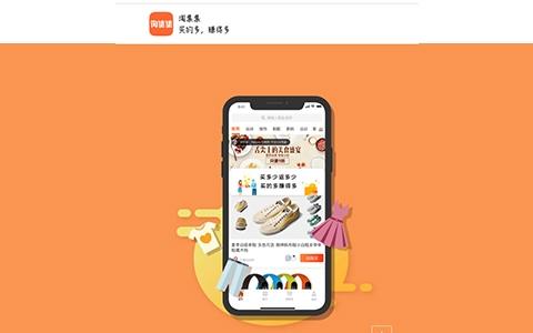 淘集集(拼团购物)app官方最新版