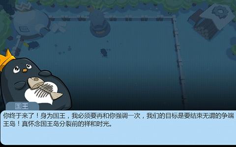 萌企部落官方正版手游安卓最新版