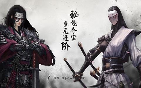 影子传说官方正版手游安卓最新版