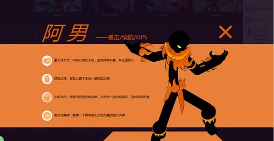 火柴人联盟2官方手游安卓最新版
