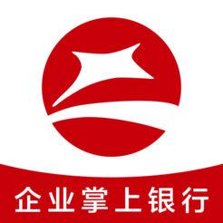 昆山华商企业网银(掌上银行)app苹果版v1.0.0