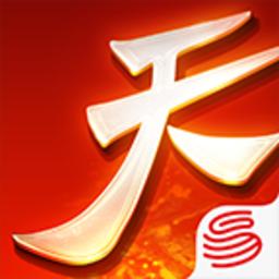 天下安卓官方正版手游下载v1.1.18v1.1.18