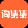 淘集集(拼团购物)app官方最新版v2.8.1
