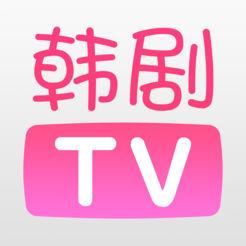 韩剧TV(热播韩剧追剧)app安卓最新v4.1