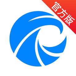天眼查全国企业信用信息查询app官方最新版