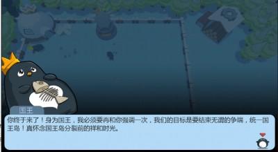 萌企部落官方正版手游安卓最新版截图1