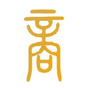 商丘人社官方正版v1.0v1.0