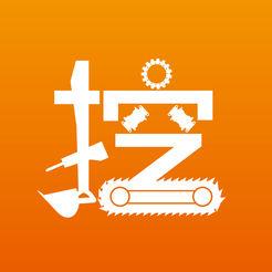 挖挖易�(挖�C配件�N售)app�O果版v1.0