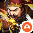 攻城掠地安卓官方正式版手游下载v5.1.0