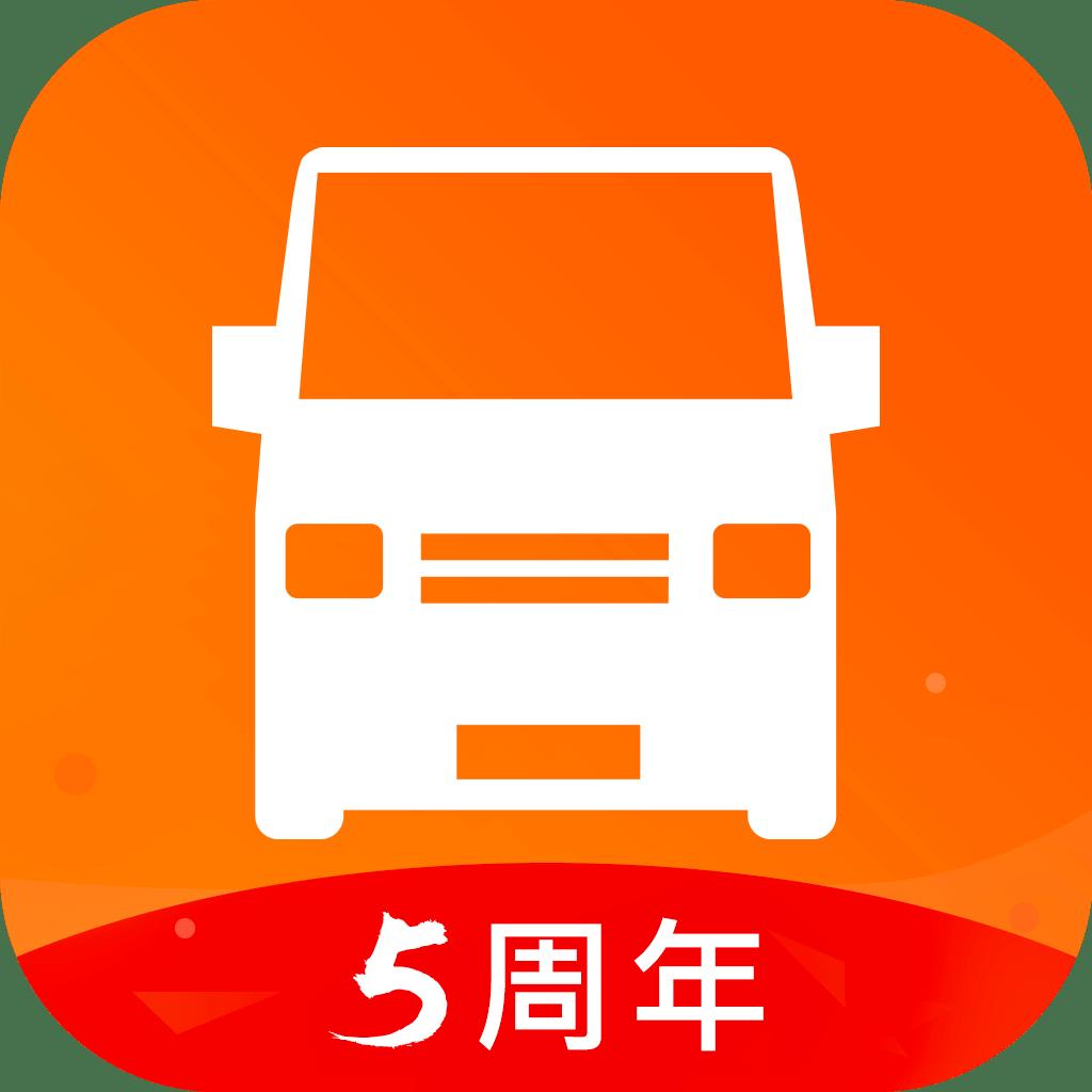 货拉拉安卓官方正式版手机软件下载v5.2.1