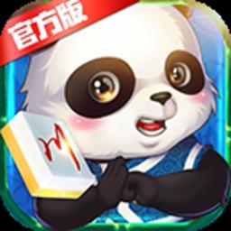 熊猫四川麻将3D版安卓手机最新版v1v1.0.16