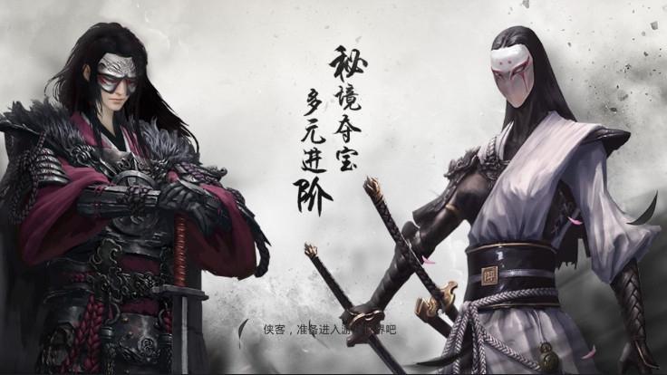影子传说官方正版手游安卓最新版截图0