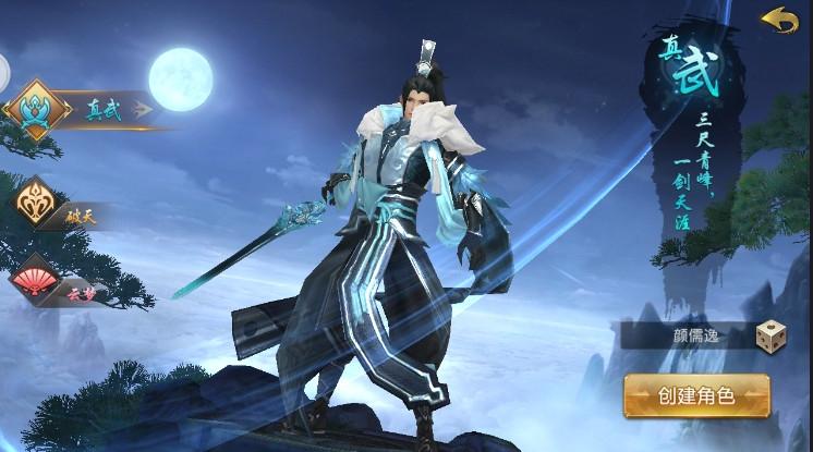 影子传说官方正版手游安卓最新版截图4