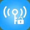 无线密码破解器app正式版下载v5.2.5