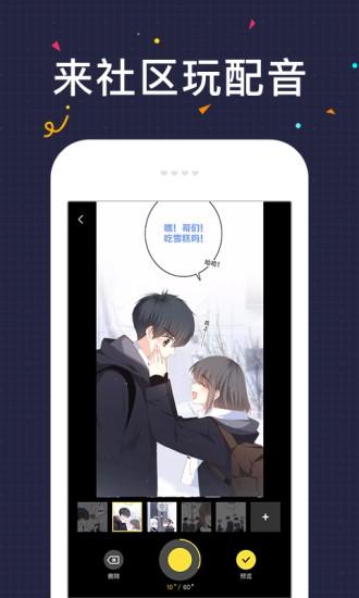 动漫大全安卓2019最新版下载v1.0截图2