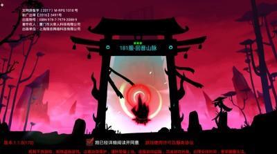 火柴人联盟2官方手游安卓最新版截图0