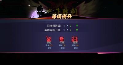 火柴人联盟2官方手游安卓最新版截图3