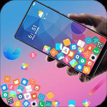 滚动图标安卓最新官方版手机appv1.8.7
