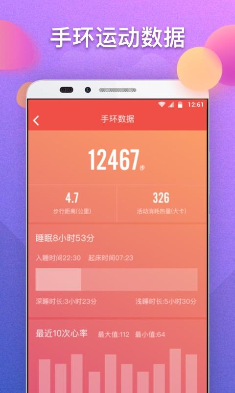青鸟健身(运动健身app)安卓官方正版手机app下载v1.1截图0