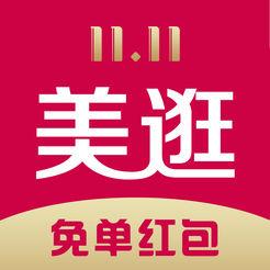 美逛(购物省钱)app安卓最新版v3.5.8