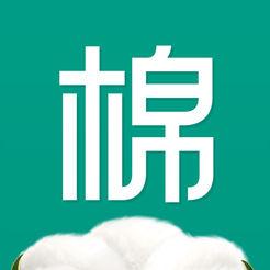 全棉时代(母婴用品购物)app安卓最新版v3.13