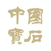 中国宝石(珠宝杂志)苹果官方正版手机app下载