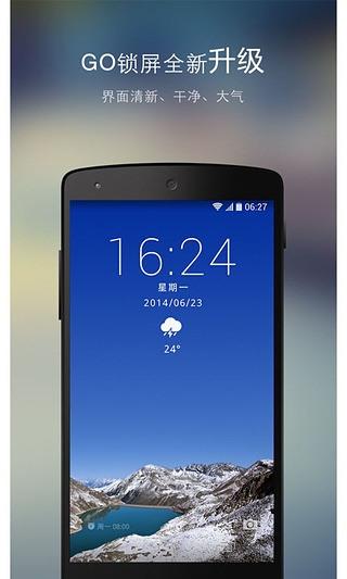 GO锁屏app安卓最新版手机软件下载v3.33截图3