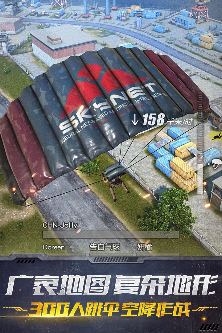 网易终结者2审判日手游最新版v1.204714.205863截图2