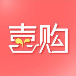 喜购(购物返利省钱)appv4.7.0