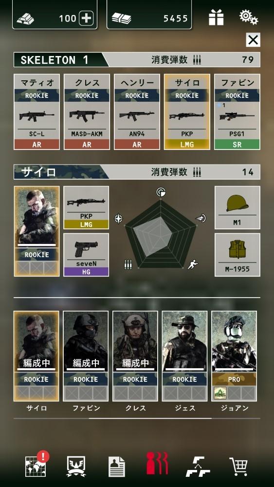 黑色指令手游官方版下载v1.00.09截图0