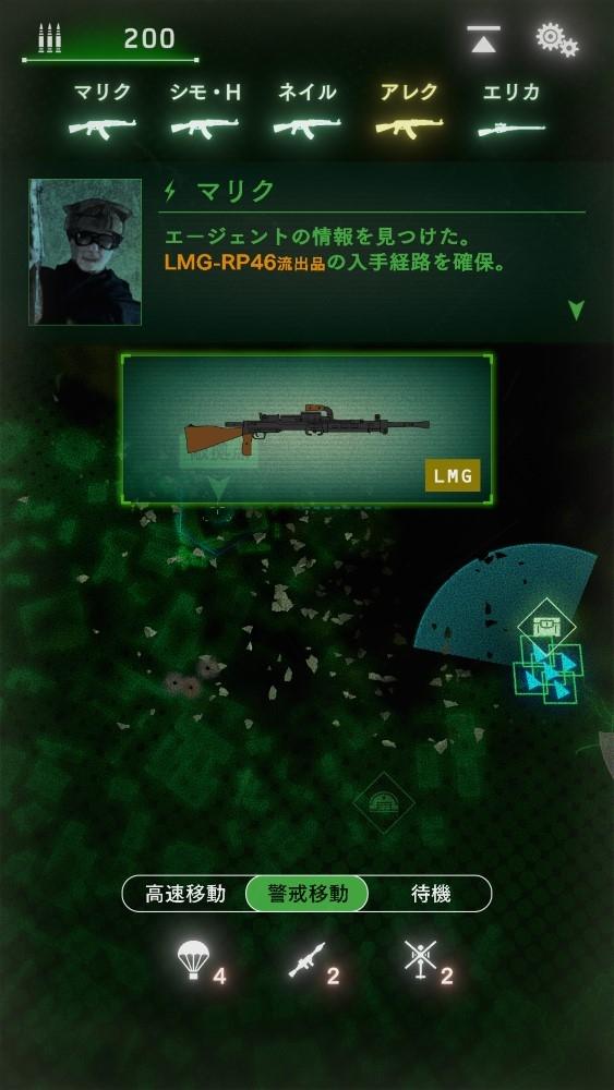 黑色指令手游官方版下载v1.00.09截图1
