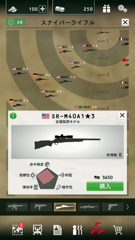 黑色指令手游官方版下载v1.00.09截图6