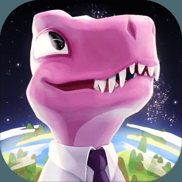 恐龙进化史公测版v1.0