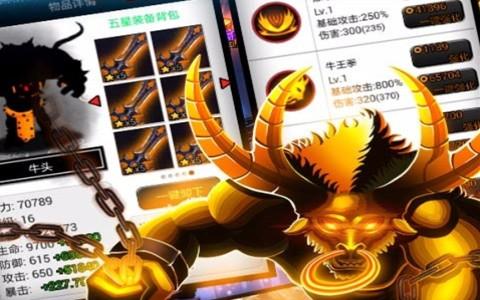 火柴人联盟安卓官方最新版手游下载