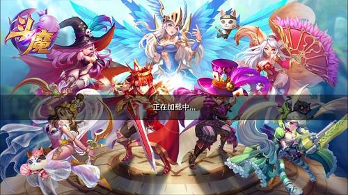 神迹大陆ol官方手游安卓最新版