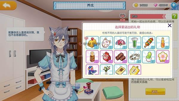 萌猫物语官方手游安卓最新版