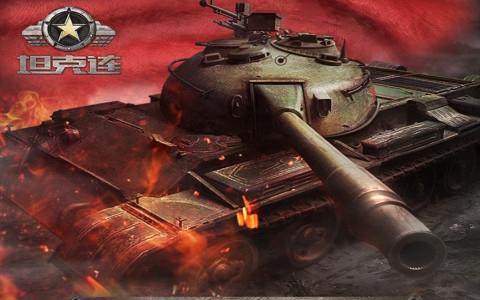 坦克连安卓官方最新版手游下载