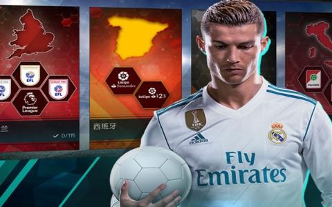 FIFA足球世界安卓最新版手游官网下载