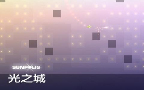 光之城安卓官方最新版手游下载