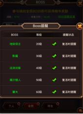 剑圣挂机官网安卓最新版
