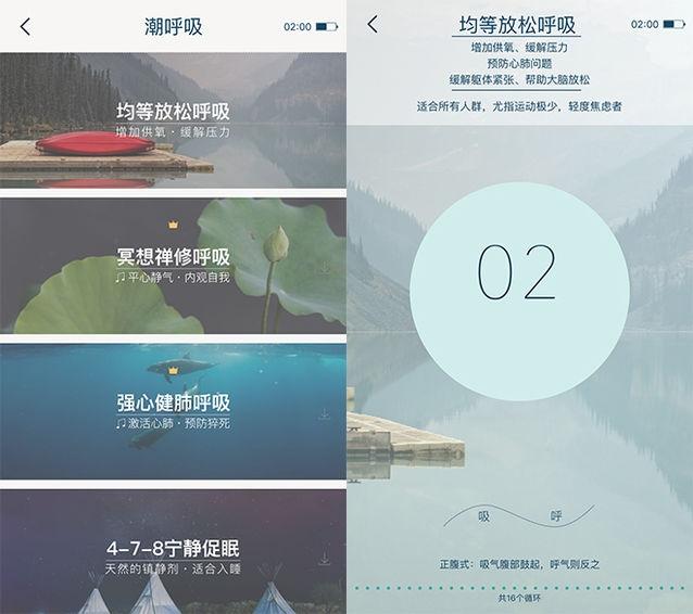 心潮减压官方app安卓最新版