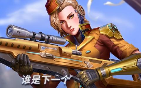 王者军团手游官网最新版