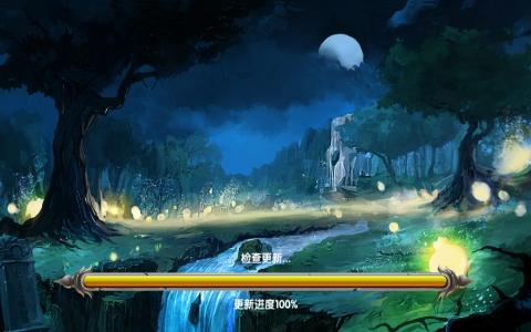 孤龙山安卓官方最新正版手游下载