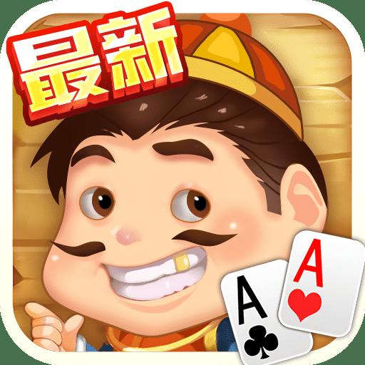 真人斗地主安卓官方正式版手游下载v3.6.09