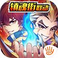 少年三国志安卓最新内购破解版手游v6.2.50