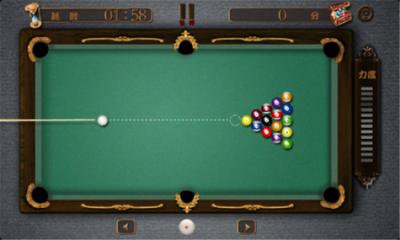 台球大师安卓官方最新正式版手游下载截图3