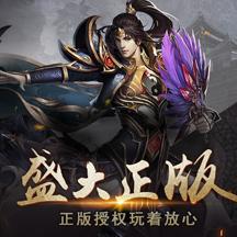 沙巴克传奇之王者归来手游官网安卓最新版v3.9.0