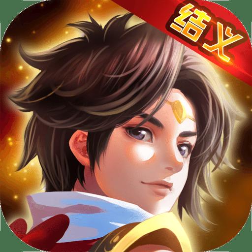格斗江湖官方正式版手游下载v1.17v1.17