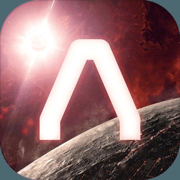 冥王星安卓官方最新正版手游免费下载v1.3