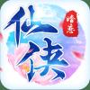 仙侠战记破解版v2.8.6